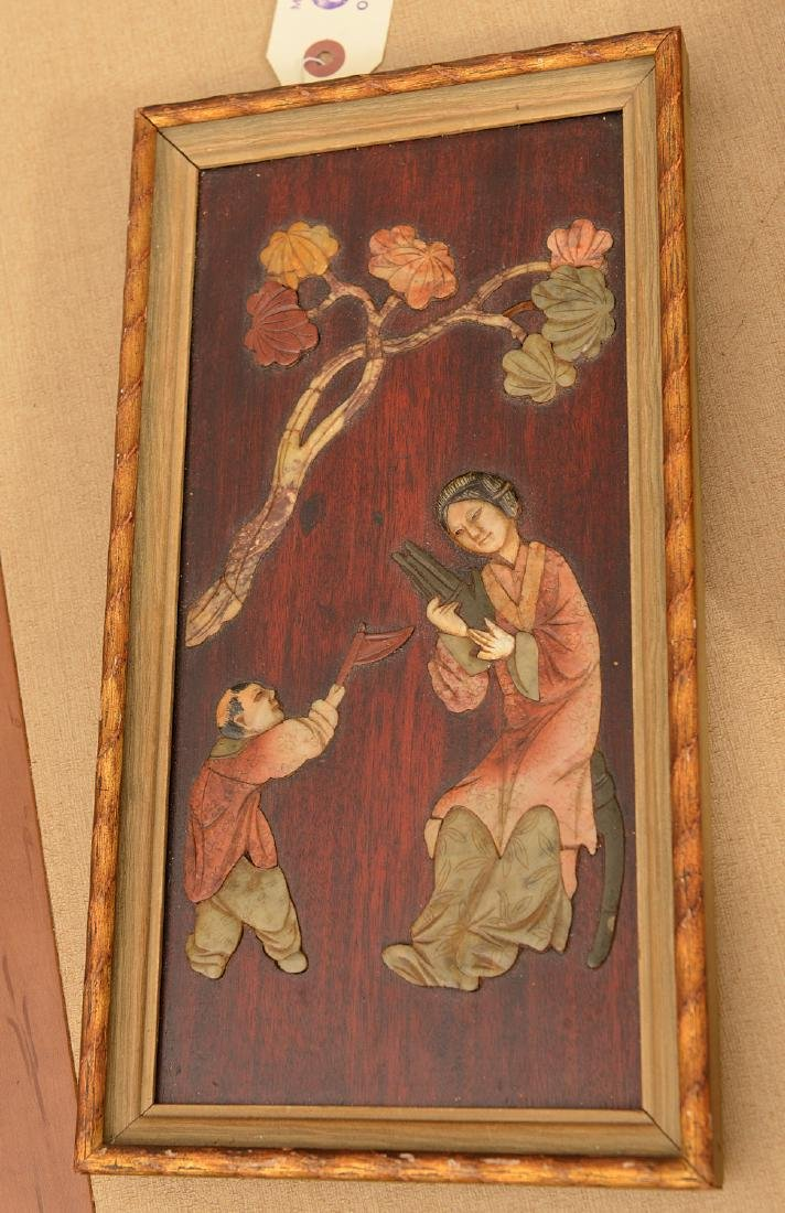 (3) Chinese carved wall hangings - 2