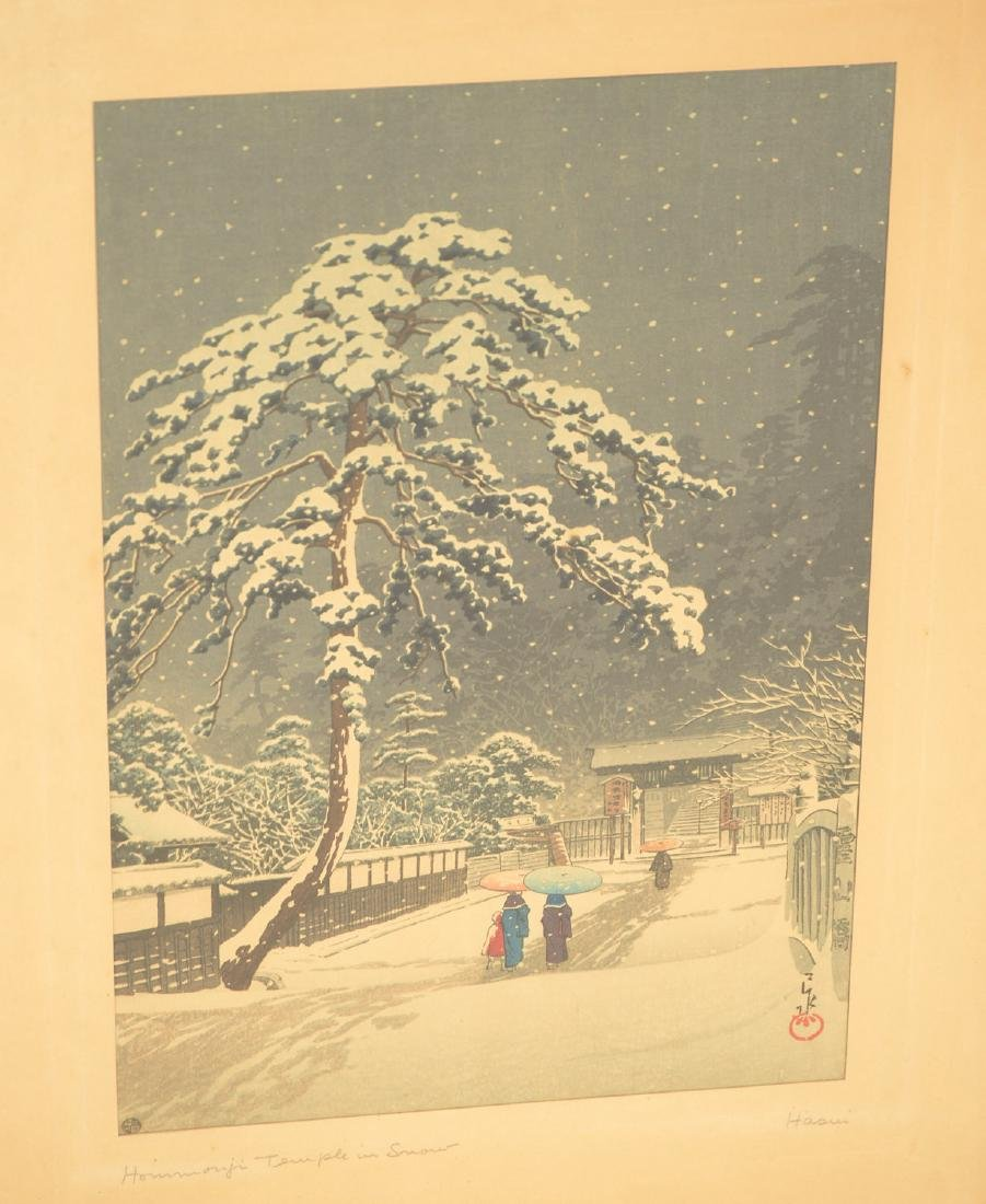 Kawase Hasui, woodblock print - 2