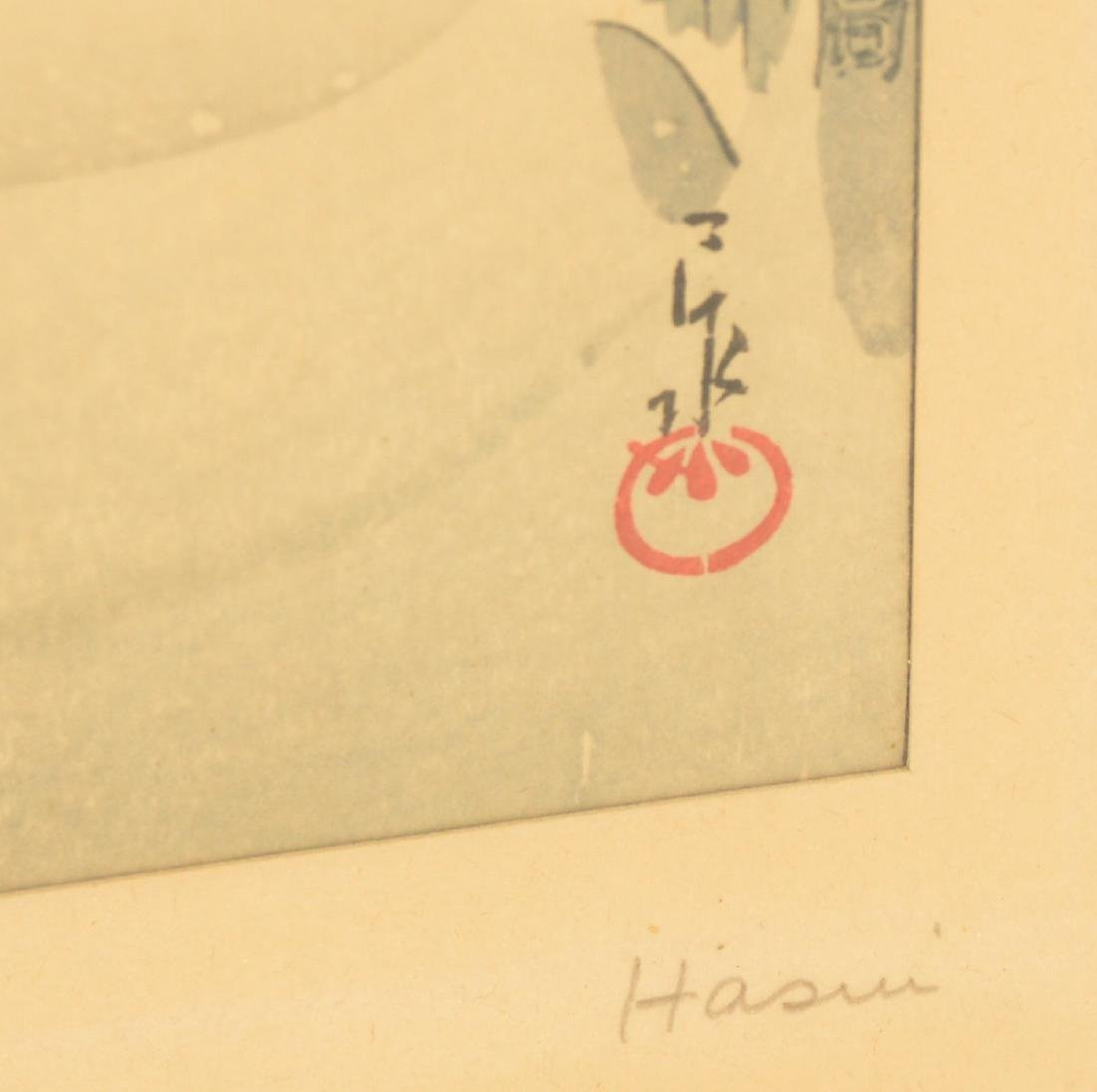 Kawase Hasui, woodblock print - 4