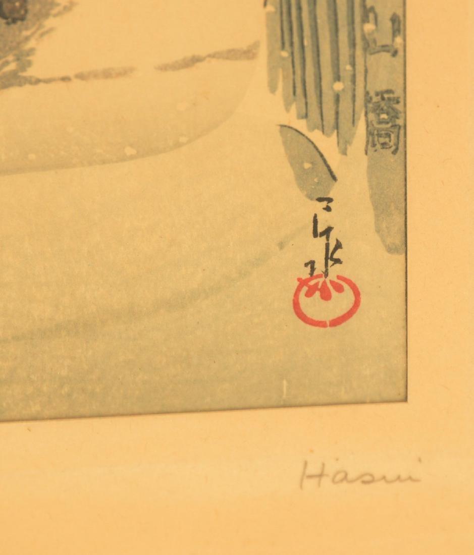 Kawase Hasui, woodblock print - 5