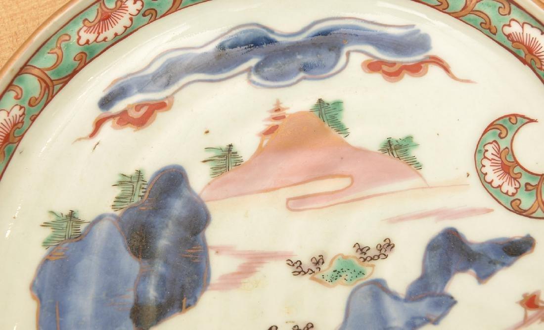 (2) Japanese porcelain Awabi form dishes - 2