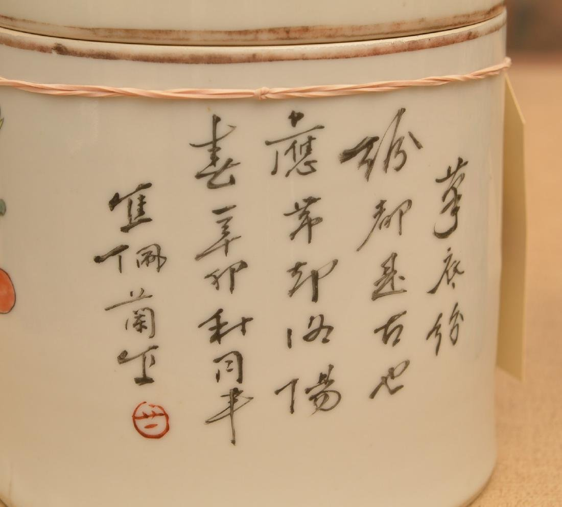 Chinese porcelain brush pot and covered jar - 3