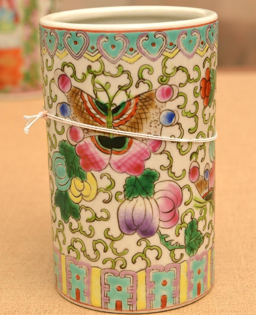 Chinese porcelain brush pot and covered jar - 4