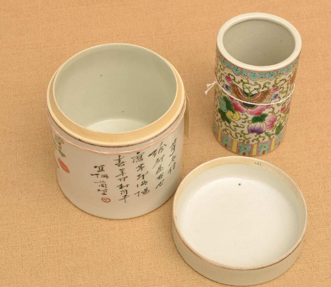 Chinese porcelain brush pot and covered jar - 5