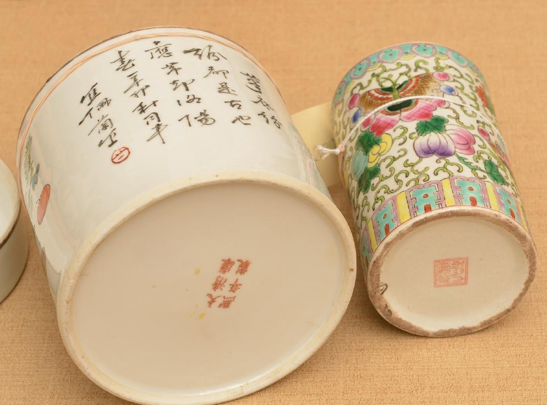 Chinese porcelain brush pot and covered jar - 6