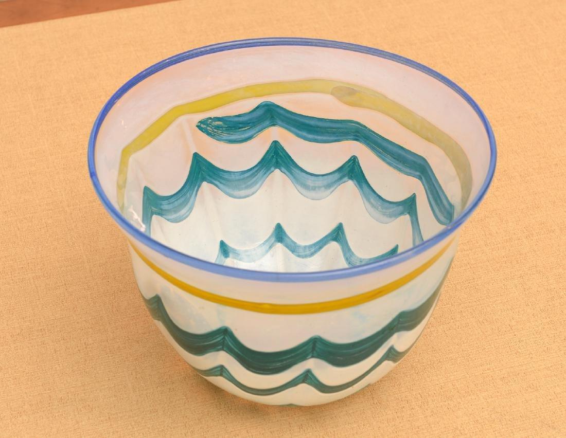 Ulrica Hydman-Vallien for Kosta studio glass vase