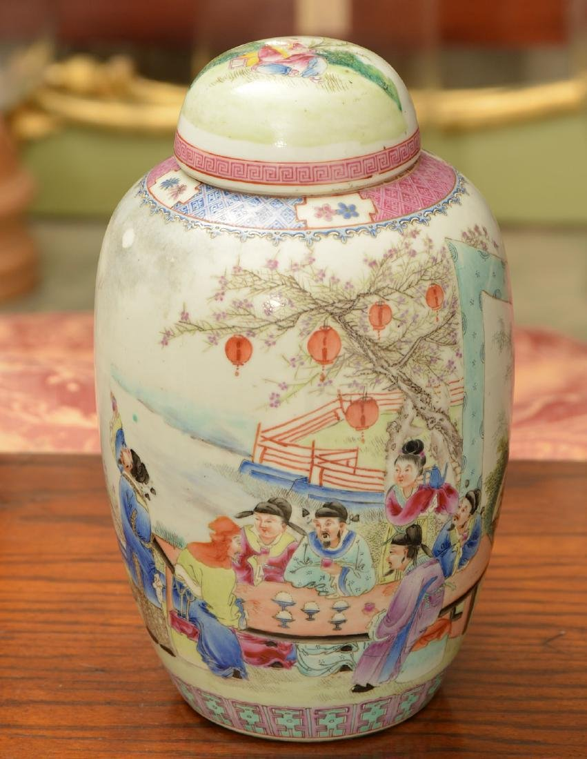 Chinese famille rose porcelain jar and cover