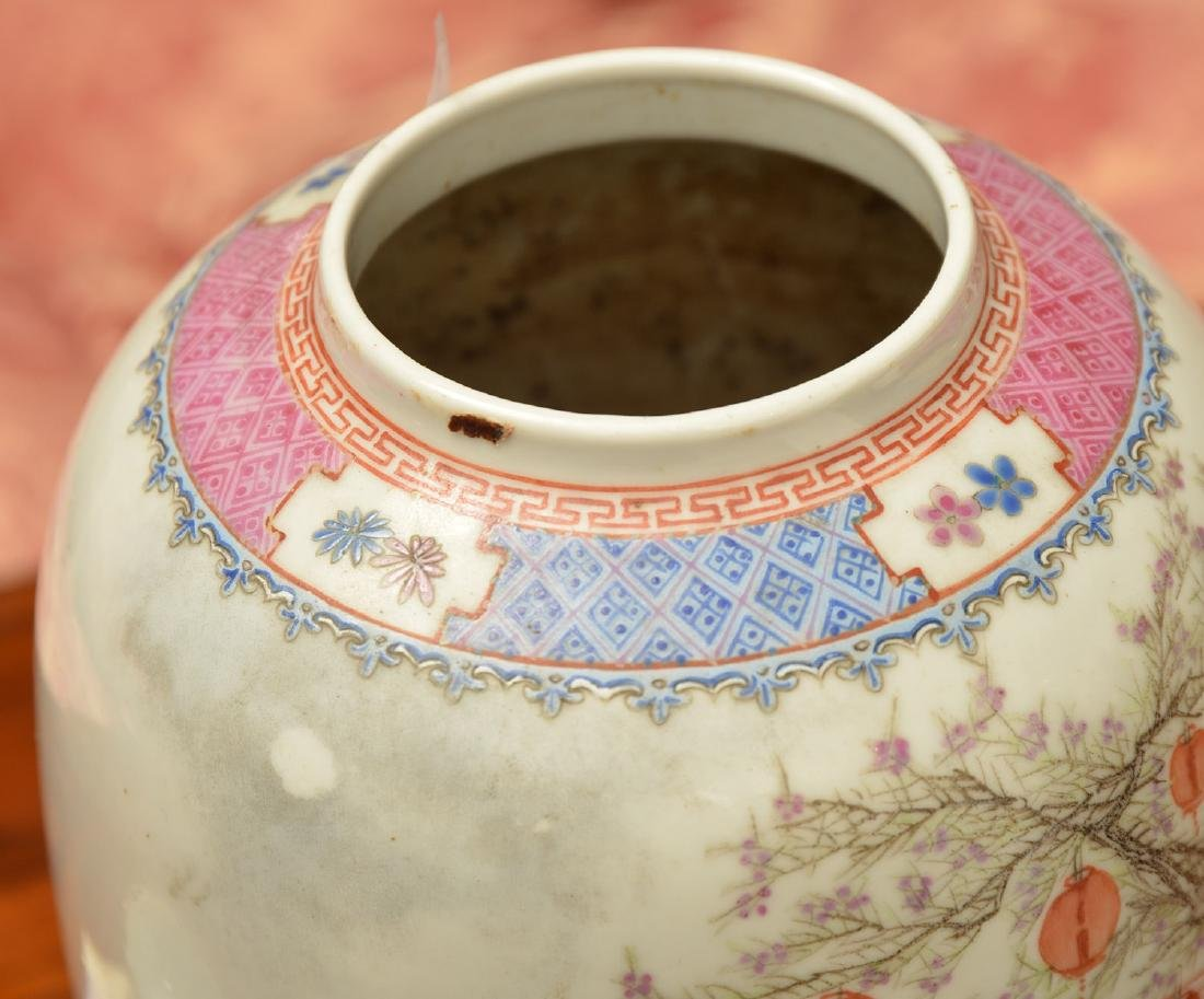 Chinese famille rose porcelain jar and cover - 4
