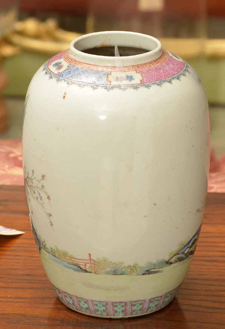 Chinese famille rose porcelain jar and cover - 5