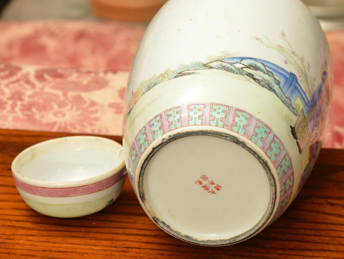 Chinese famille rose porcelain jar and cover - 6