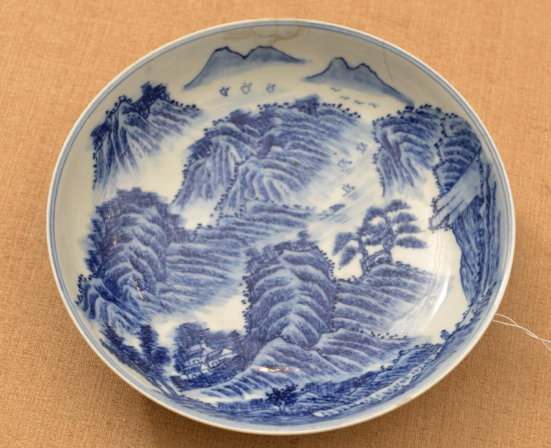 Chinese Kangxi style blue/white porcelain dish
