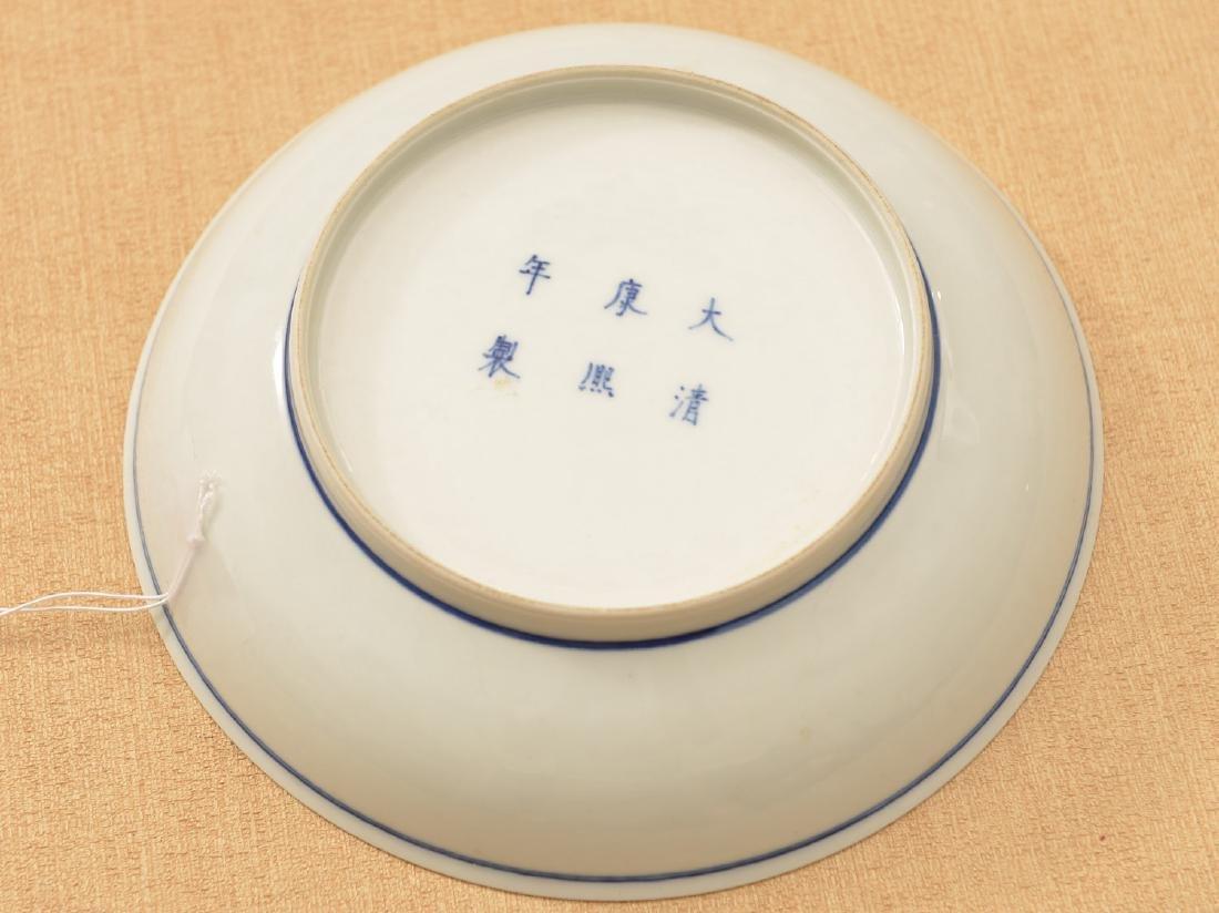 Chinese Kangxi style blue/white porcelain dish - 2