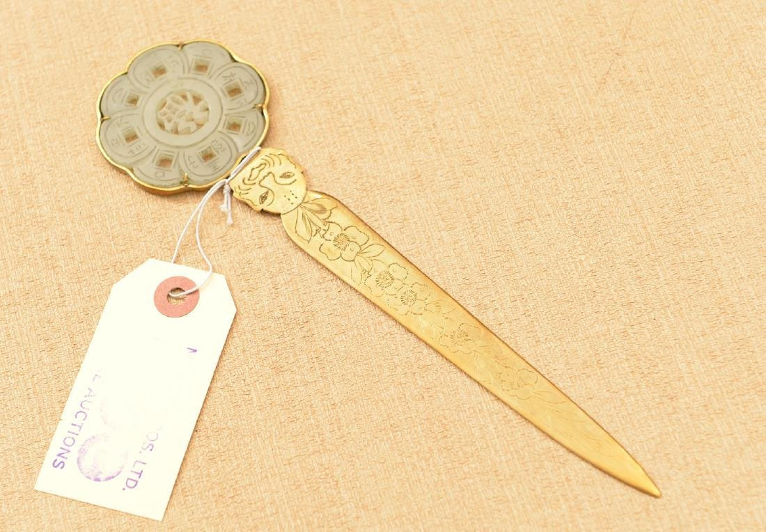 Chinese jade and brass letter opener