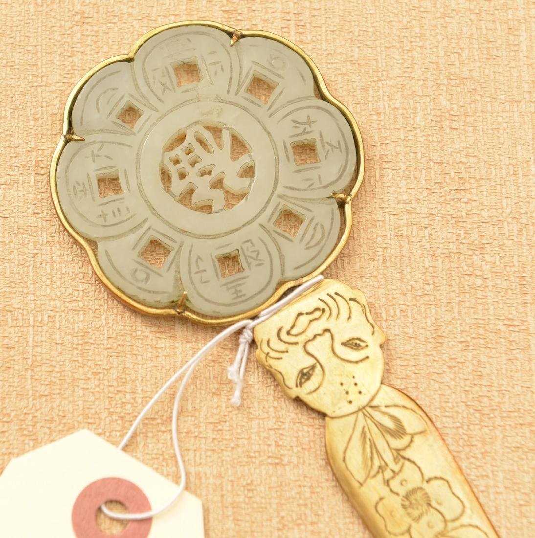 Chinese jade and brass letter opener - 2