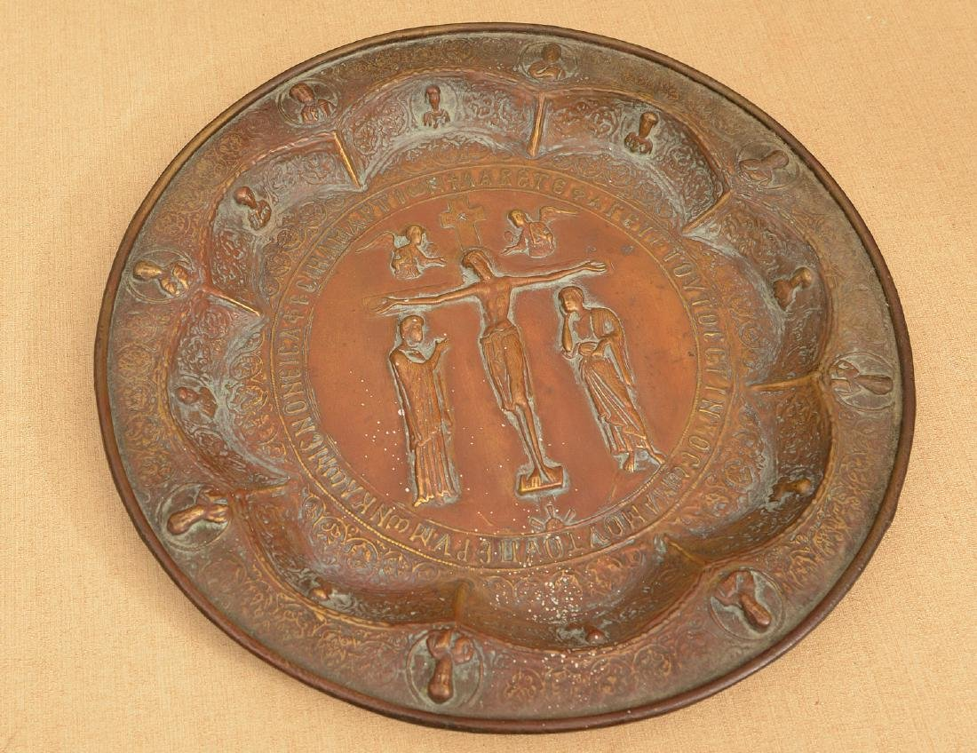 Russian chased copper wall plaque charger