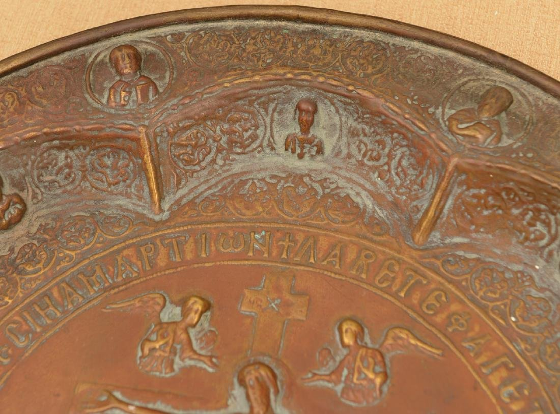 Russian chased copper wall plaque charger - 2