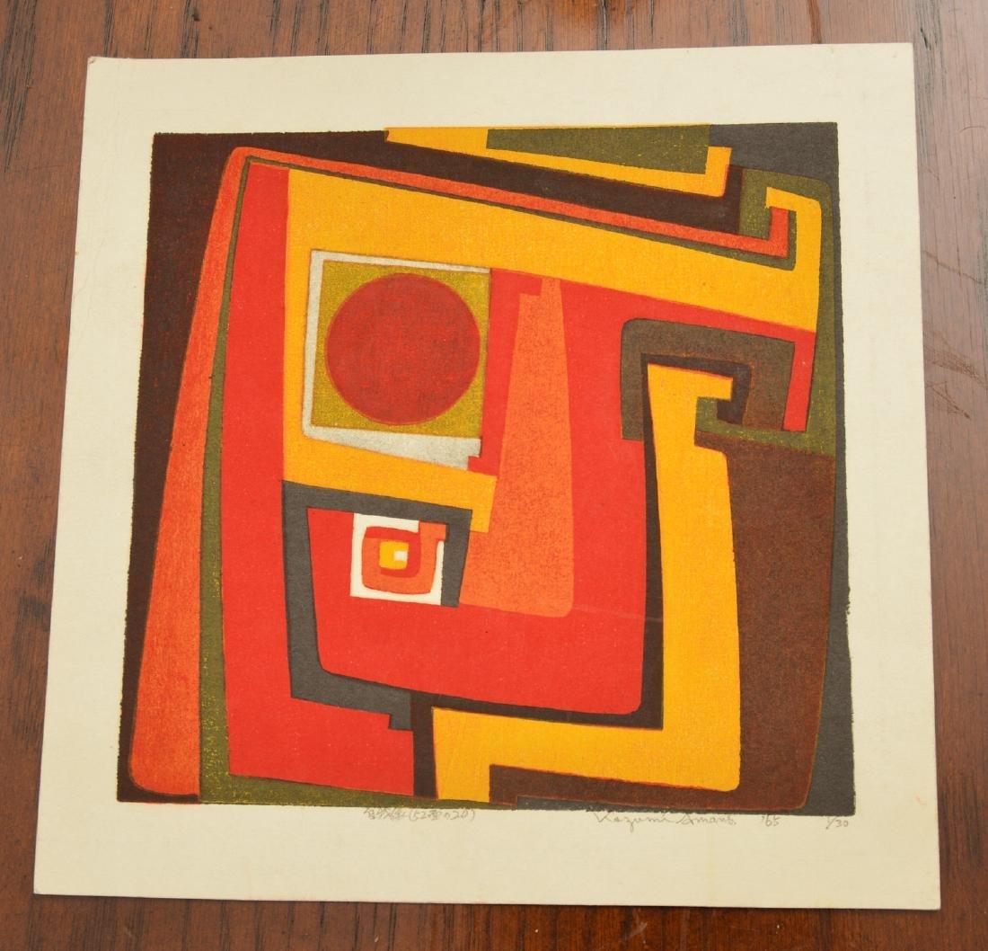 Kazumi Amano, woodblock print