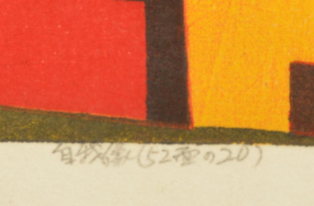 Kazumi Amano, woodblock print - 4