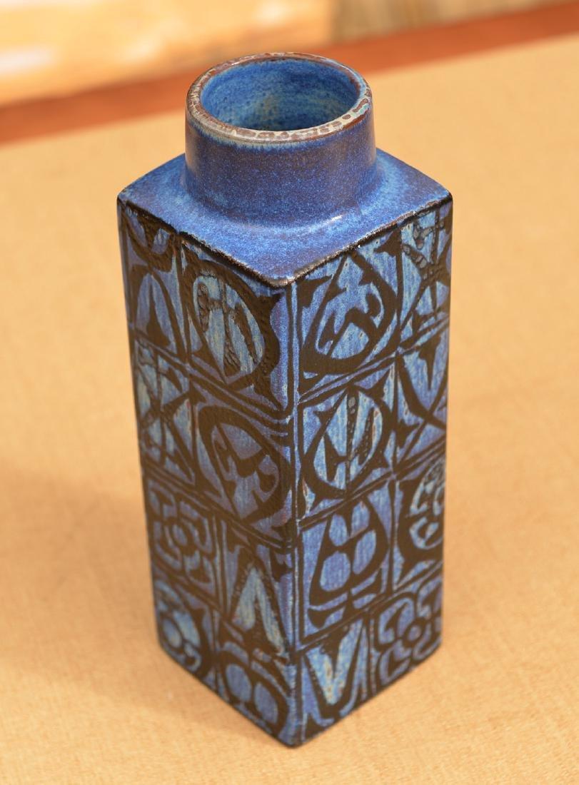 Nils Thorsson for Royal Copenhagen Aluminia vase