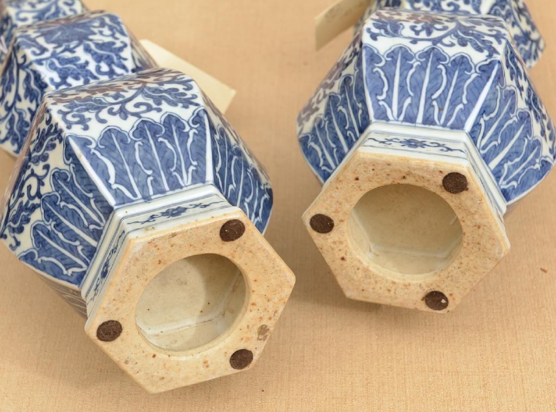 Pair Chinese blue/white triple gourd vases - 4