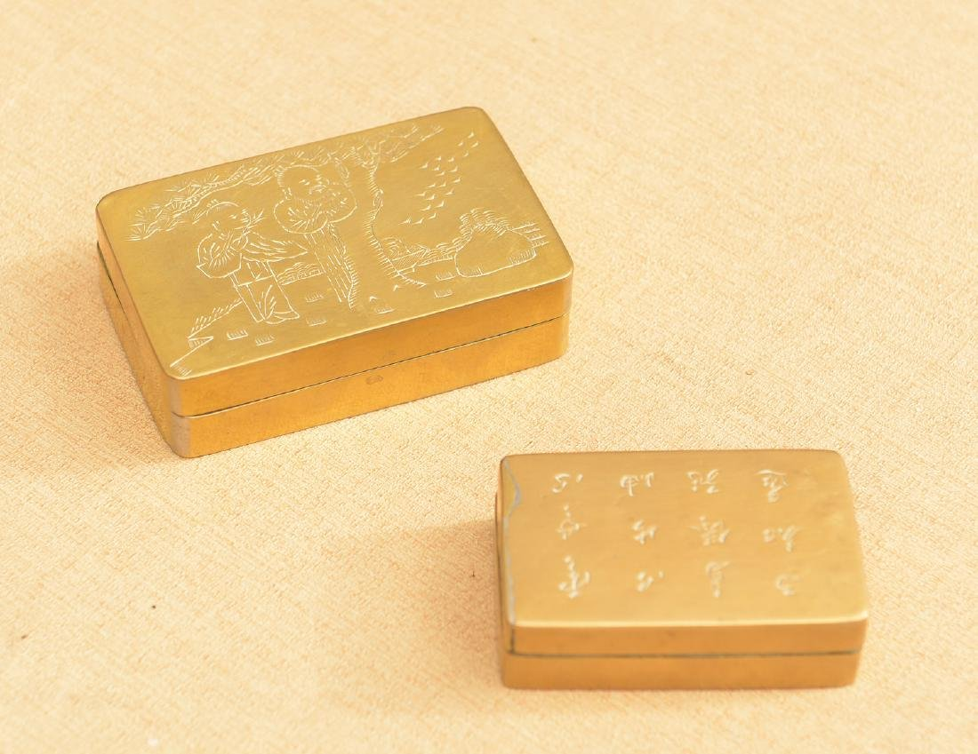 (2) Chinese engraved brass ink stone cases