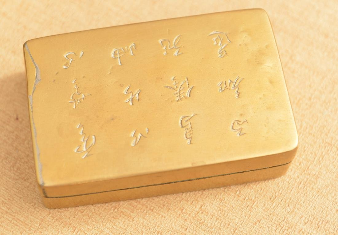 (2) Chinese engraved brass ink stone cases - 3