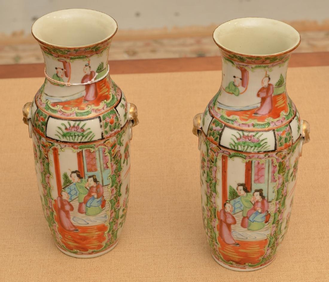 Pair Chinese rose medallion vases