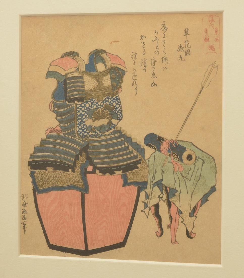 (2) Japanese woodcuts: Hiro and Hokusai - 2