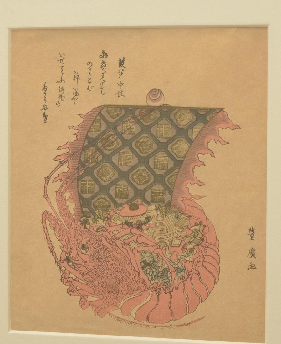 (2) Japanese woodcuts: Hiro and Hokusai - 3