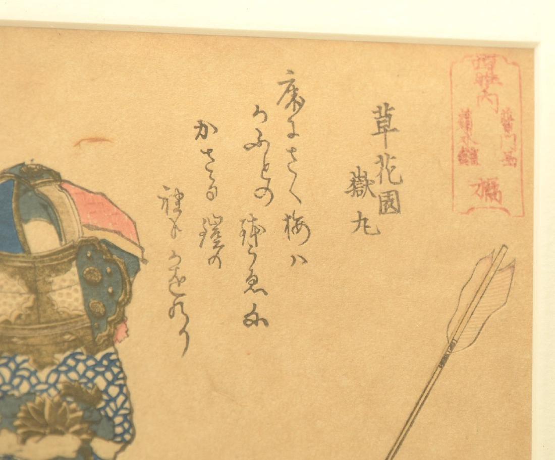 (2) Japanese woodcuts: Hiro and Hokusai - 4