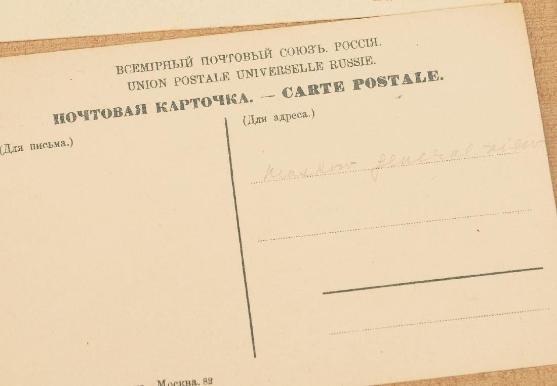 "(5) ""Postkarten"" cases: postcard collection - 6"