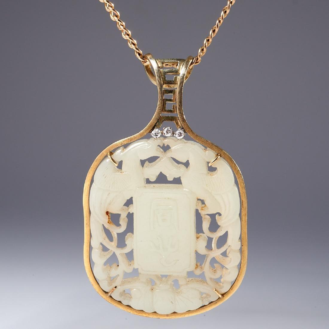 Chinese white jade pendant necklace