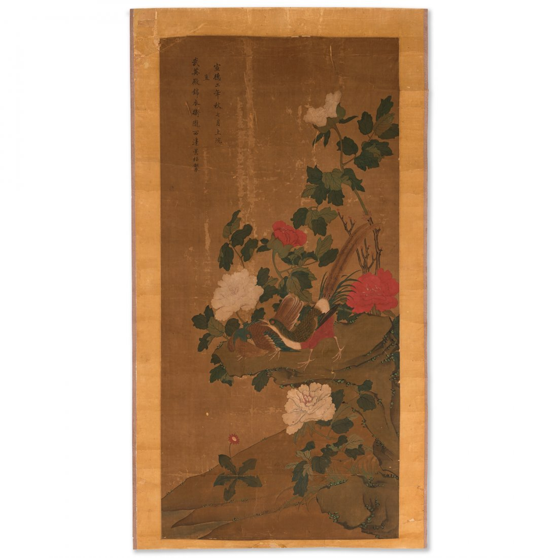 Important early Ming scroll painting