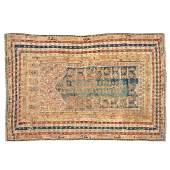 Turkish prayer rug ex museum