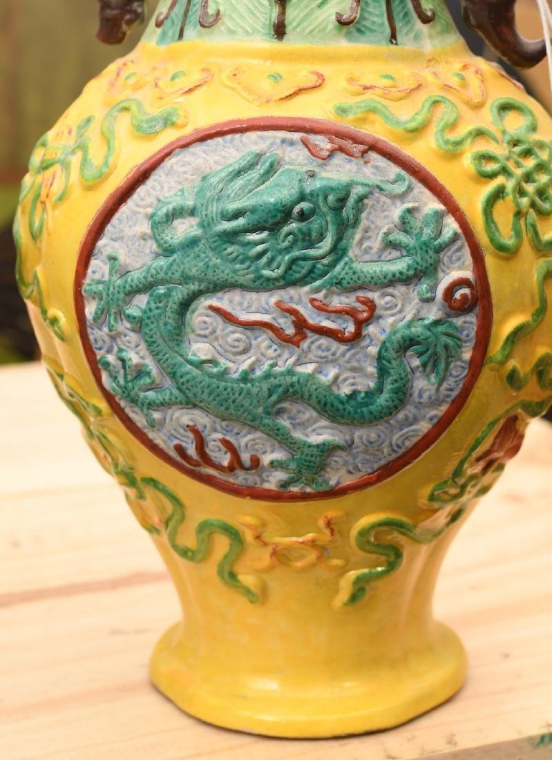 Chinese famille verte / jaune vases and jar - 2
