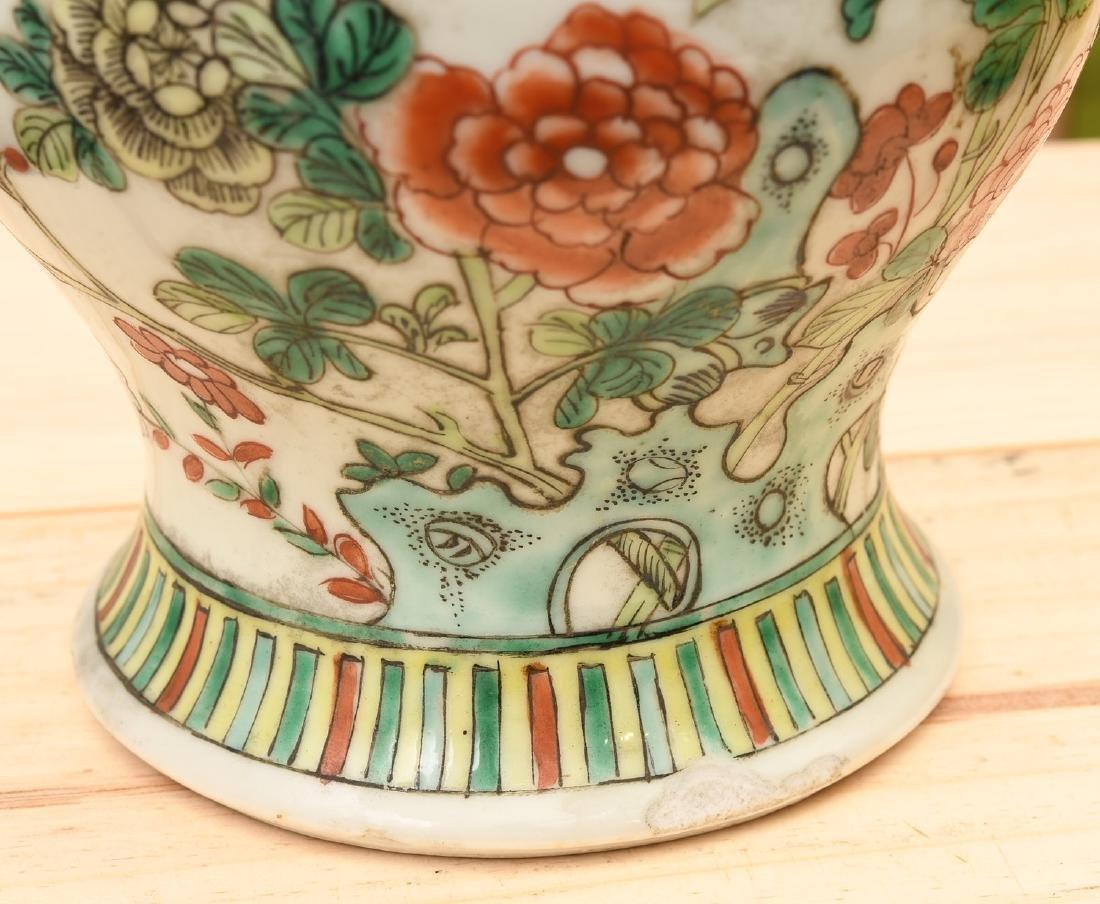 Chinese famille verte / jaune vases and jar - 3