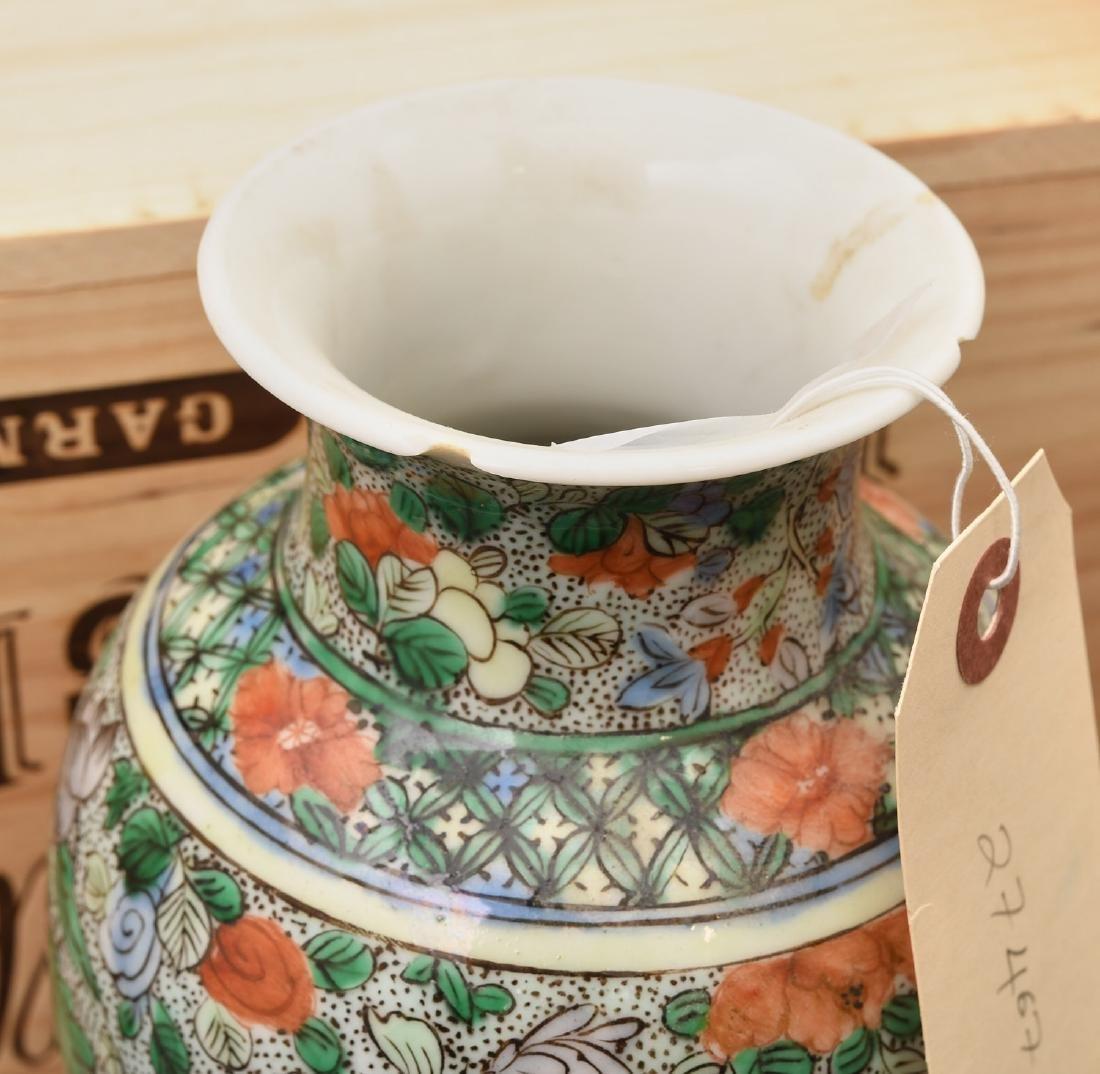 Chinese famille verte / jaune vases and jar - 4