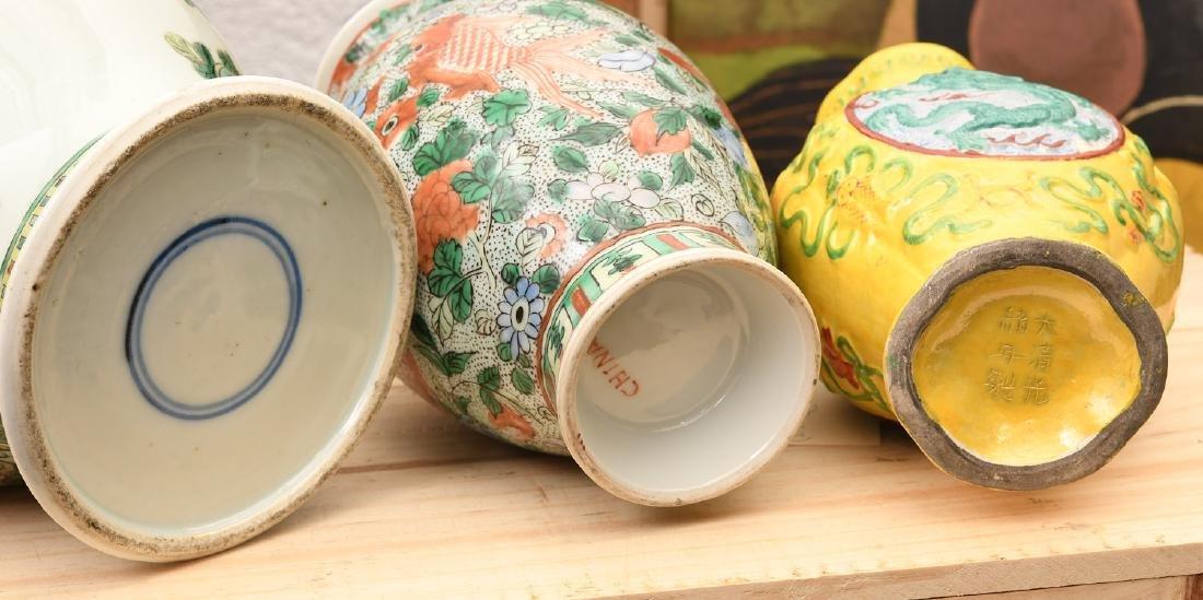 Chinese famille verte / jaune vases and jar - 6