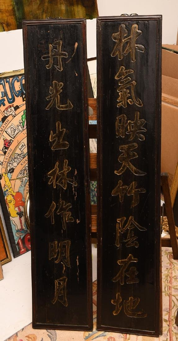 Pair Chinese hardwood calligraphy wall panels