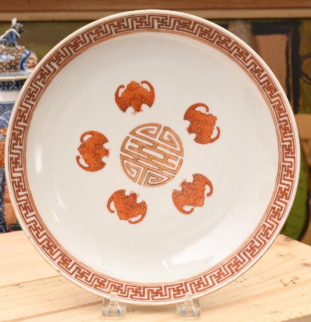 Chinese Export yellow bat and shou porcelain dish