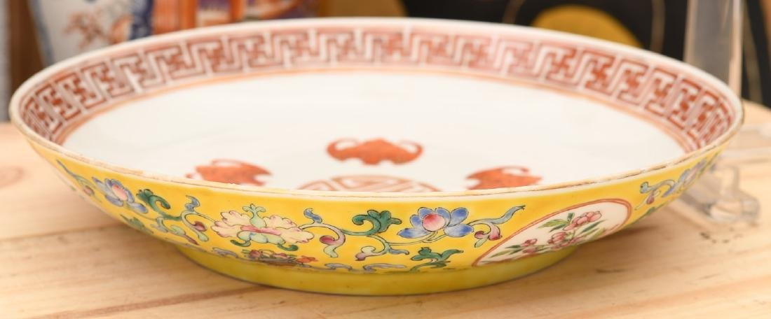 Chinese Export yellow bat and shou porcelain dish - 2