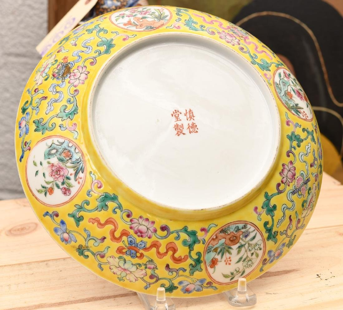 Chinese Export yellow bat and shou porcelain dish - 5