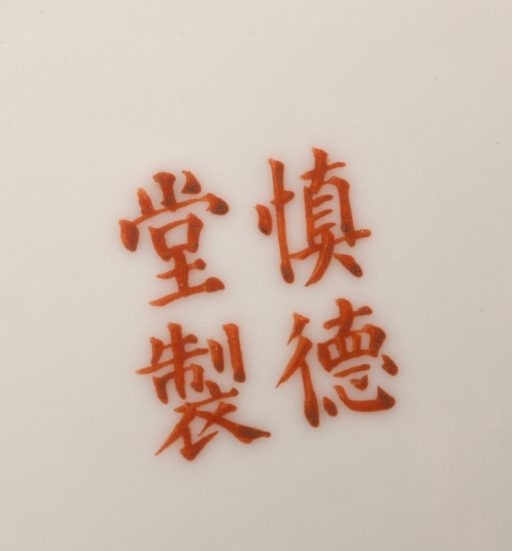 Chinese Export yellow bat and shou porcelain dish - 6