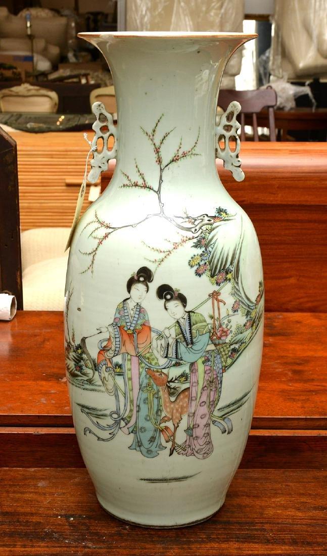 Chinese famille rose porcelain floor vase