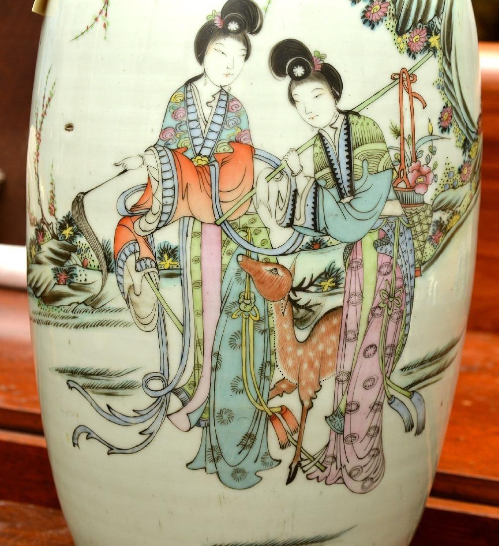 Chinese famille rose porcelain floor vase - 2