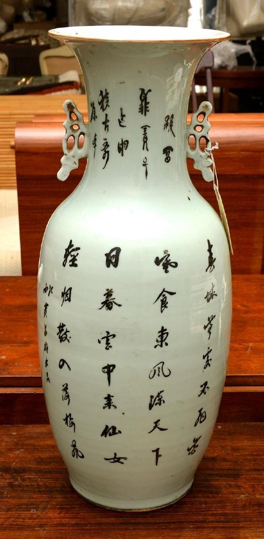 Chinese famille rose porcelain floor vase - 5