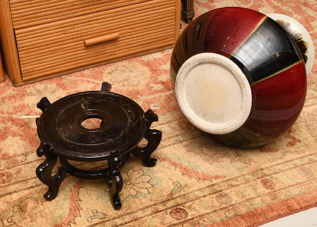 Chinese flambe glazed porcelain floor vase - 6
