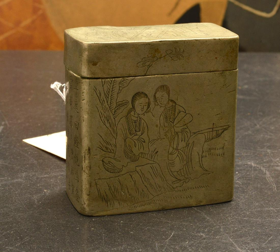 Chinese ink box and (2) Japanese mixed metal boxes - 5