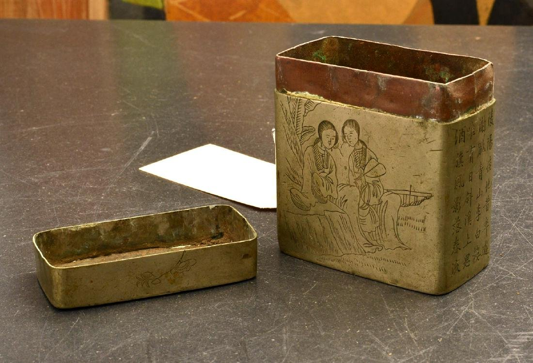 Chinese ink box and (2) Japanese mixed metal boxes - 8