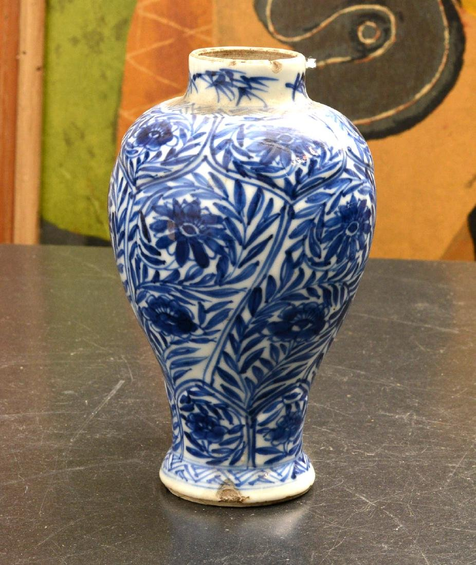 (5) Chinese blue & white porcelain vases and jars - 5